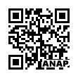 QRコード https://www.anapnet.com/item/257318