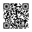 QRコード https://www.anapnet.com/item/255667