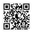 QRコード https://www.anapnet.com/item/255248