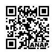 QRコード https://www.anapnet.com/item/237551
