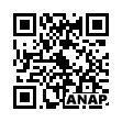 QRコード https://www.anapnet.com/item/264395