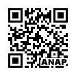 QRコード https://www.anapnet.com/item/259988