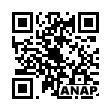 QRコード https://www.anapnet.com/item/264355