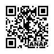 QRコード https://www.anapnet.com/item/260766
