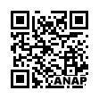 QRコード https://www.anapnet.com/item/263834