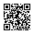 QRコード https://www.anapnet.com/item/256972
