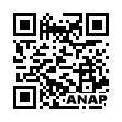 QRコード https://www.anapnet.com/item/259205
