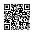 QRコード https://www.anapnet.com/item/243558