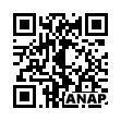 QRコード https://www.anapnet.com/item/257633