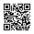 QRコード https://www.anapnet.com/item/261284
