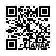 QRコード https://www.anapnet.com/item/264641