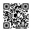 QRコード https://www.anapnet.com/item/261850