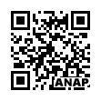 QRコード https://www.anapnet.com/item/250899