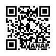 QRコード https://www.anapnet.com/item/258803