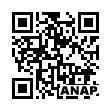 QRコード https://www.anapnet.com/item/253016