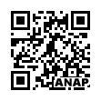 QRコード https://www.anapnet.com/item/255938