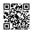 QRコード https://www.anapnet.com/item/254380