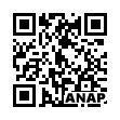 QRコード https://www.anapnet.com/item/261997