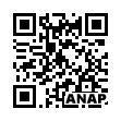 QRコード https://www.anapnet.com/item/259999