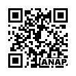 QRコード https://www.anapnet.com/item/259435