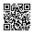 QRコード https://www.anapnet.com/item/255734