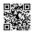 QRコード https://www.anapnet.com/item/260339