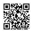 QRコード https://www.anapnet.com/item/251896