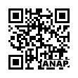 QRコード https://www.anapnet.com/item/249647