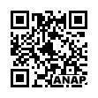 QRコード https://www.anapnet.com/item/250214