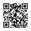 QRコード https://www.anapnet.com/item/263817