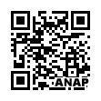 QRコード https://www.anapnet.com/item/263939