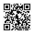 QRコード https://www.anapnet.com/item/256692