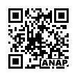 QRコード https://www.anapnet.com/item/252754
