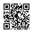QRコード https://www.anapnet.com/item/263139