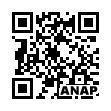 QRコード https://www.anapnet.com/item/264886