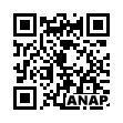 QRコード https://www.anapnet.com/item/254411