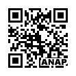 QRコード https://www.anapnet.com/item/256693