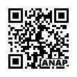 QRコード https://www.anapnet.com/item/256532