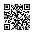 QRコード https://www.anapnet.com/item/264862