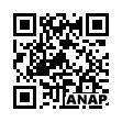 QRコード https://www.anapnet.com/item/260914