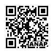 QRコード https://www.anapnet.com/item/250738