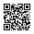 QRコード https://www.anapnet.com/item/260995