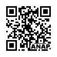 QRコード https://www.anapnet.com/item/264154