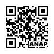 QRコード https://www.anapnet.com/item/254176