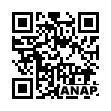 QRコード https://www.anapnet.com/item/247994