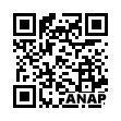 QRコード https://www.anapnet.com/item/263987