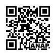 QRコード https://www.anapnet.com/item/248559