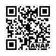 QRコード https://www.anapnet.com/item/260745