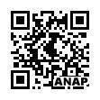 QRコード https://www.anapnet.com/item/260370