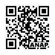 QRコード https://www.anapnet.com/item/261162